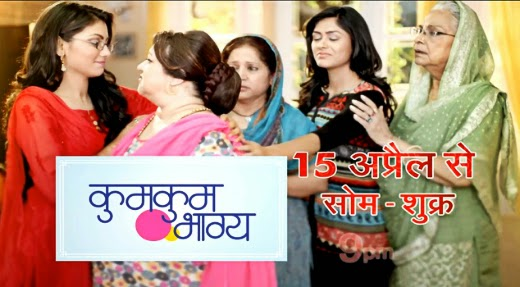 https://indtvserials.files.wordpress.com/2014/09/d4a0a-kumkum-bhagya.jpg?w=604